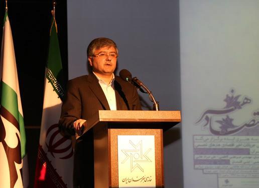 نشست نقد و بررسی اقتصاد هنر در ایران